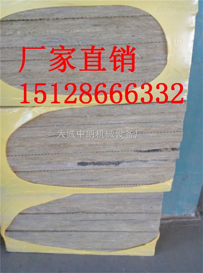 厂价高强度岩棉板