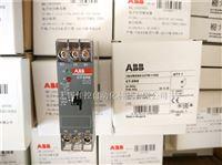【ABB一级代理销售】低压电器配电CT-ARE 0.1-10s 断电延时继电器现货直发
