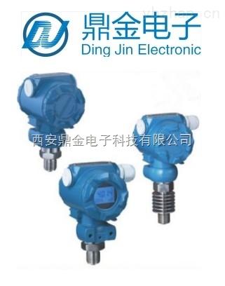 上海分體式溫度變送器--價格