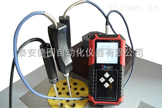 DTSW-2型双通道精密测温仪