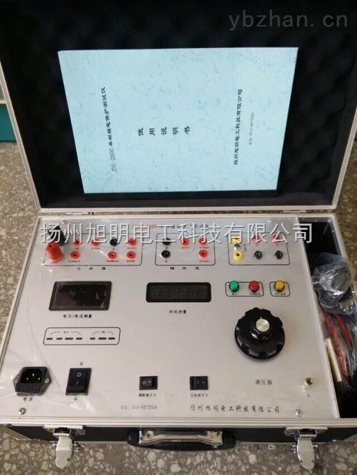 單相繼電保護測試儀特點