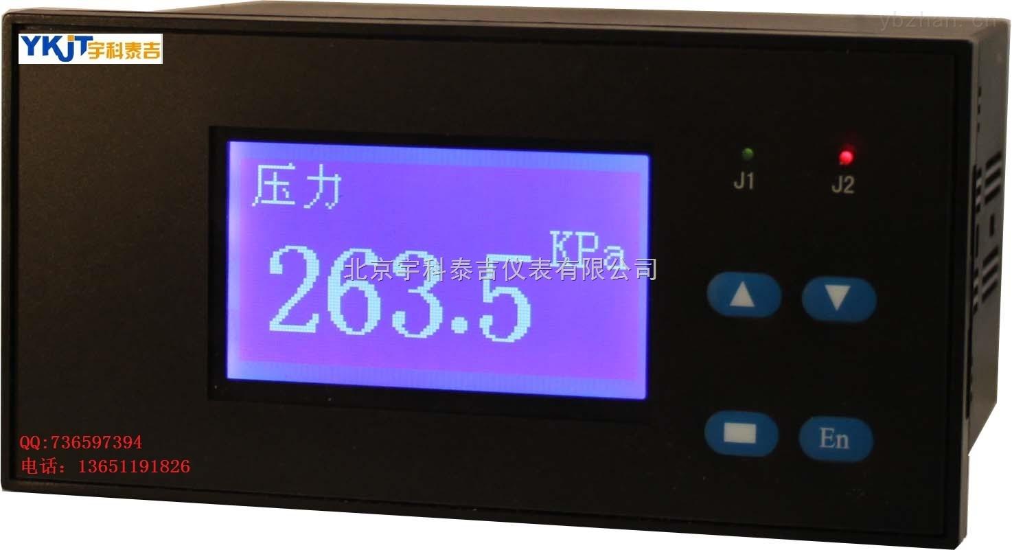YK-16-0.1S温度快速无纸记录仪