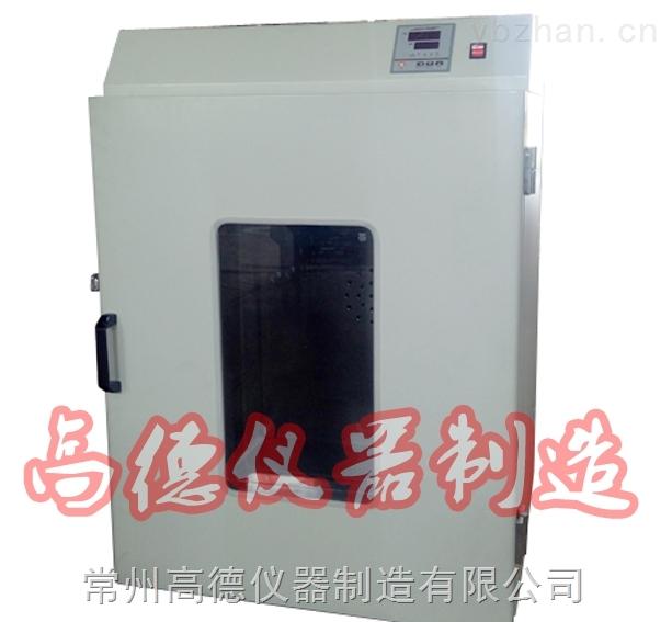 DHG-9270-江蘇電熱鼓風干燥箱