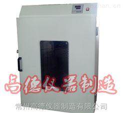 DHG-9623大容量干燥箱 烘箱