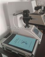 莱试HV-1000A显微维氏硬度计