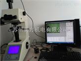 山东莱试显微维式硬度计