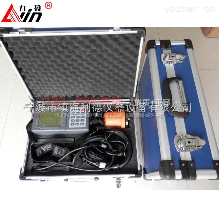 ZN-50-智能數字管道漏水檢測儀ZN-50漏水檢測儀