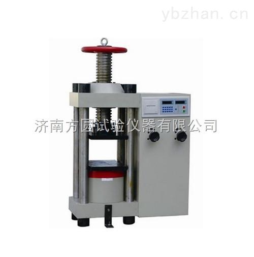 发泡混凝土的检测设备做压力试验机_100吨液压压力机1级生产标准
