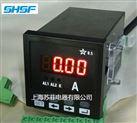 PM9861A數顯電流表