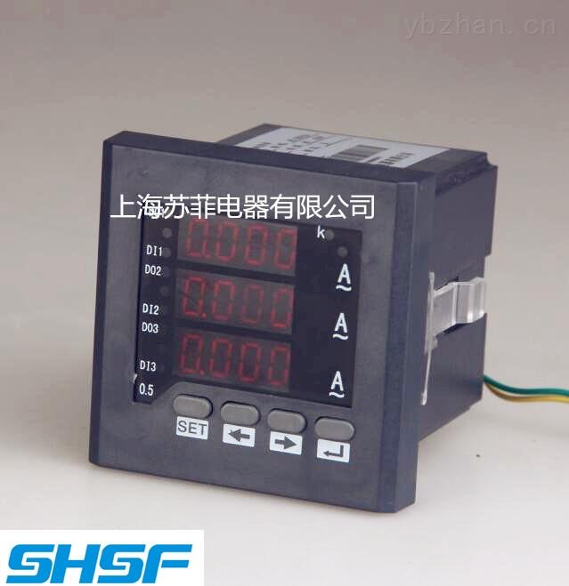 PM9863A三相数显电流表