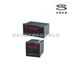 XMT604\XMT606\XM甘肃XMT604\XMT606\XM智能数显控制仪