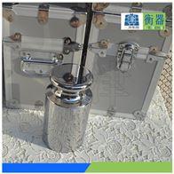 采购25kg不锈钢无磁砝码价格多少/25kg无磁砝码