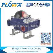 塑料阀位反馈器,FP系列位置开度限位开关