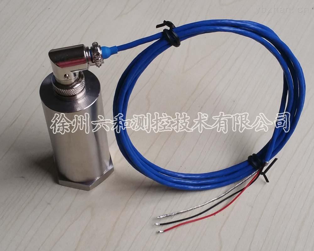 SDJ-SG-2W高溫振動速度傳感器生產廠家