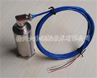 SDJ-SG-2H振动速度传感器