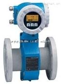 罗斯蒙特8700系列电磁流量计-高压电磁流量计