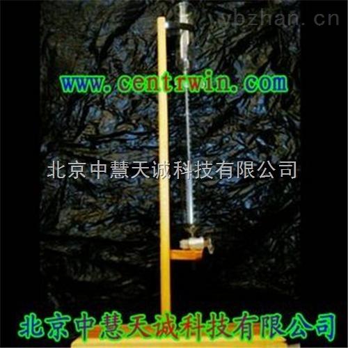 啤酒饮料二氧化碳纯度仪/直管型CO2纯度测定仪 特价  型号:SKB-RZ