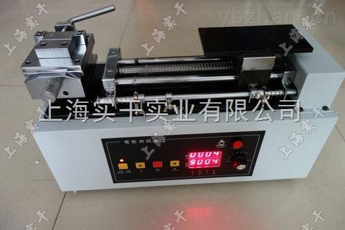 纺织服装用500N电动卧式测试台
