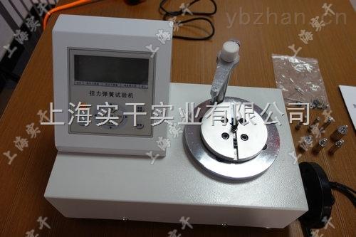 上海20N.m弹簧扭力测量仪生产厂家
