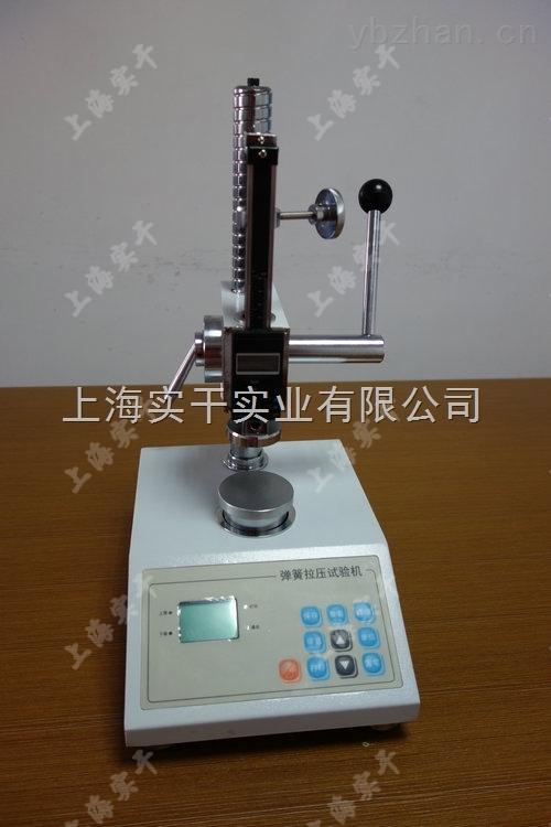 1-10N小型弹簧压力测试仪哪里有卖