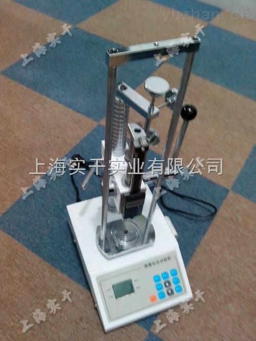 50-500N弹簧拉压力测试仪多少钱