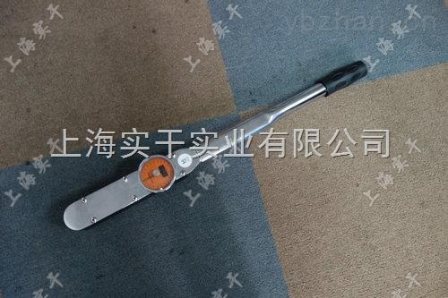 300N.m针盘力矩测量扳手规格型号