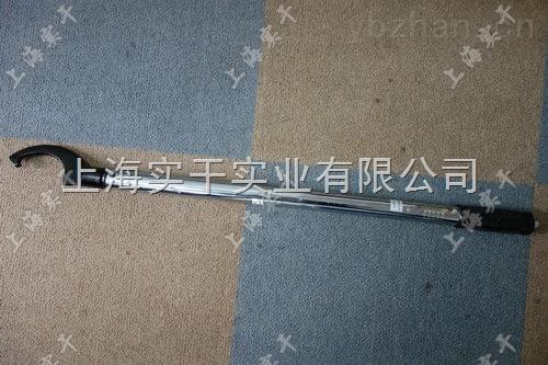 25N.m勾形头预置扭矩扳手规格型号