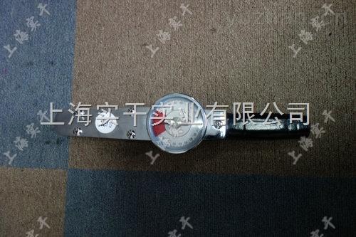 上海50N.m指针扭力扳手现货