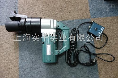 浙江300-1000N.m可调扭矩的电动扳手