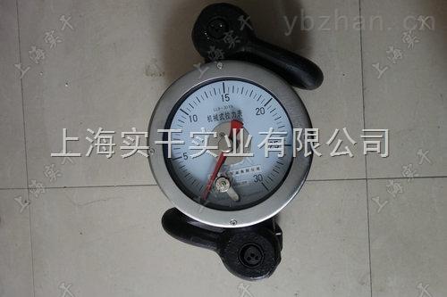上海80KN机械式拉力计现货供应