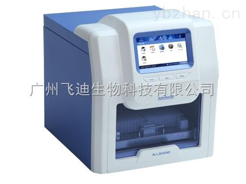 Auto-Pure32A-奥盛Auto-Pure32A全自动核酸提取仪价格