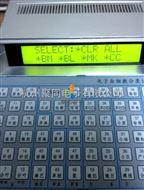 西藏多分类细胞计数器Qi3531厂家招商中