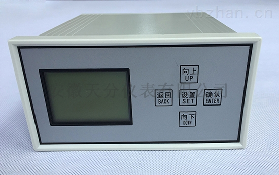 横式氧分析仪<
