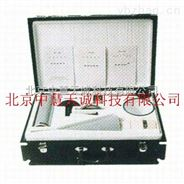 泥漿測試箱(三件套)  型號:CJDZ-Y-1A