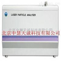 濕法全自動激光粒度儀  型號:KCJL-1155
