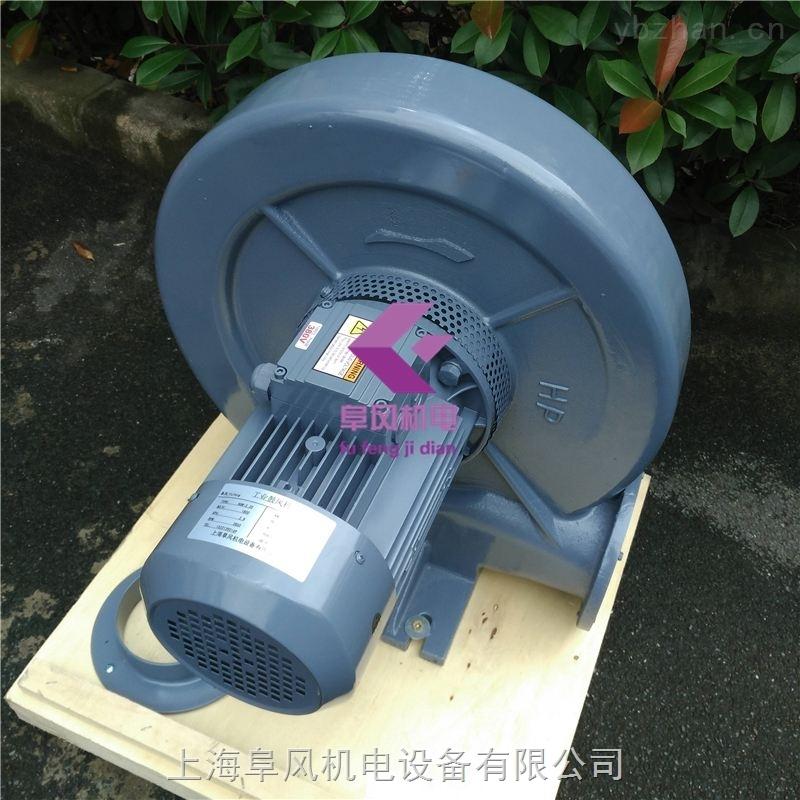 耐高温风机-中压耐高温鼓风机