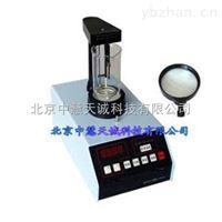 藥物熔點儀  型號:YZHYRT-3