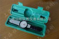 0-50N.m双针式扭矩扳手包装厂专用