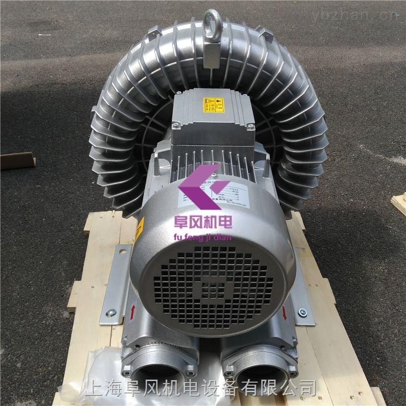 12.5KW高压风机/环形高压鼓风机1370M3/h