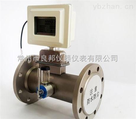 智能气体涡轮流量传感器厂家批发