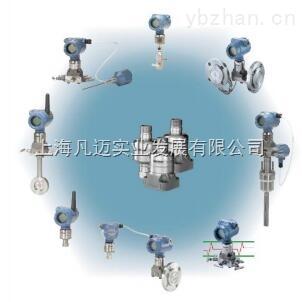CFM025M319NQFZMZZZMC高准质量流量计代理
