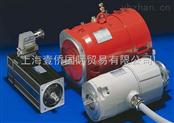 特價供應RENISHAW RCH24Z30F00A全系列工業產品-銷售中心