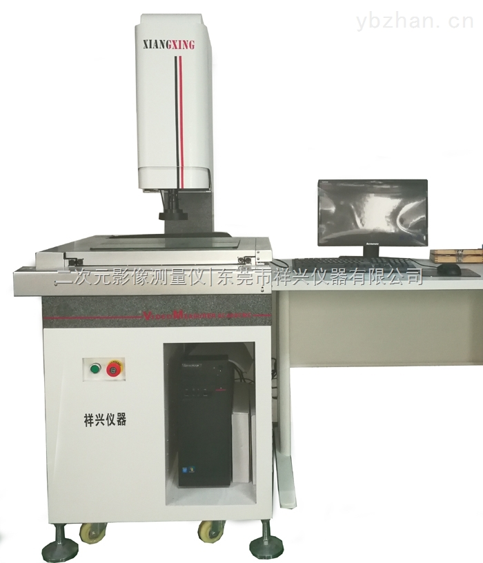 全自動影像測量儀XVM-3020CNC祥興儀器廠價直銷
