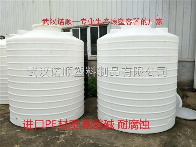 10吨减水剂水箱厂家