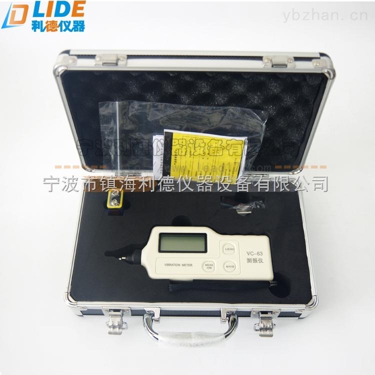 PR8010数字测振仪厂家