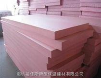 莱芜A级硅质板外墙硅质板检测报告