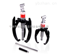 HP-15inHP-15in液压拉马,HP-15in拔轮器,30T液压工具