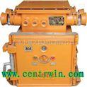 礦用隔爆兼本安型分級閉鎖真空電磁起動器  型號:HTYQJZ-200/1140(660)S