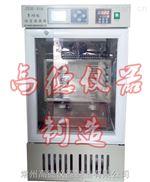JSW-XIA血小板振荡保存箱