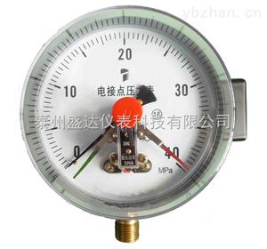 盛达不锈钢高精度指针电接点压力表Y-100